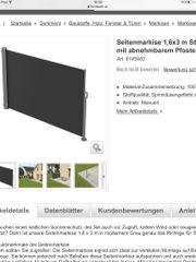 Gebrauchte Seitenmarkise Windfang Sichtschutz