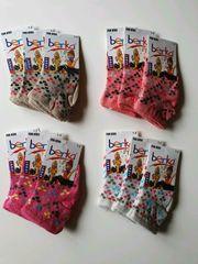 Restposten Großhandel Socken Mädchen Jungs