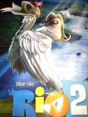 Rio2 Teaser der 7 1