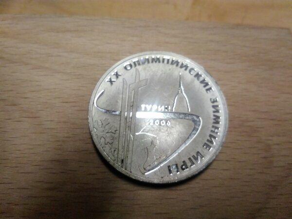 Silbermünze Olympische Spiele Turin Rubel