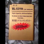 Akku für LG G3 BL-53YH