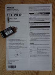 Yamaha UD-WL01 Wireless LAN-Adapter für