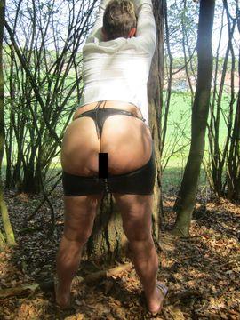 Sexchat Bilder oder Videos von: Kleinanzeigen aus Mayerhofen - Rubrik Sex Chats