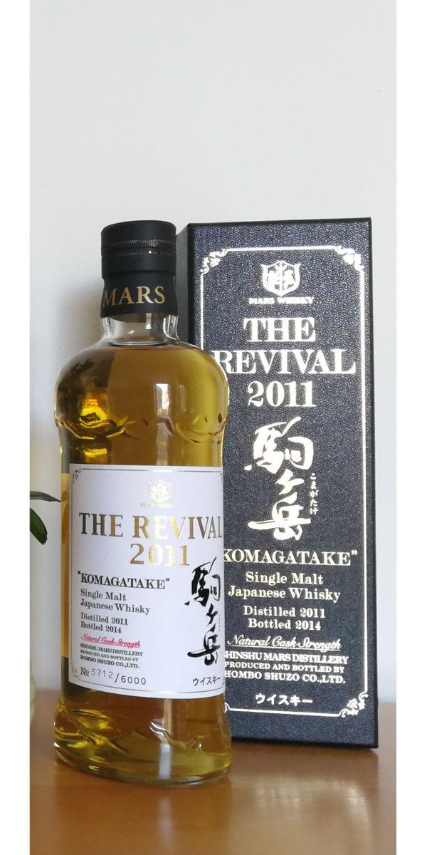 Whisky KOMAGATAKE