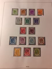 BRD Briefmarken 1948-1995 Ersttagsbriefe