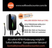 KfW Wallbox BESEN 11kW mit