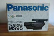 PANASONIC S-VHS-C MOVIE CAMERA