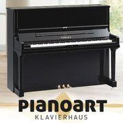 YAMAHA U1 Klavier Premium-Modell Gebraucht