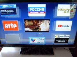 TV, Projektoren - Panasonic TX-L37E5E 93 cm 37