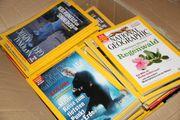 Einen Karton mit National Geographic
