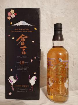 Essen und Trinken - Whisky Kurayoshi 18 Jahre