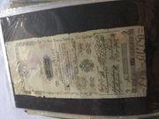 Seltene 1 Gulden Banknote 1800