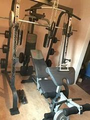 As Viva Multi Gym