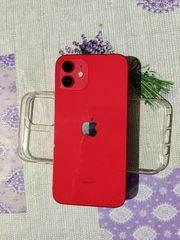 iPhone 12 64gb Rot