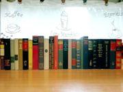 25 Raritäten aus der Bücherkiste