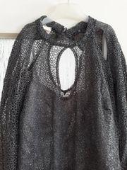 Festliche Kleid aus Netz