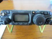Yaesu FT-817 ND
