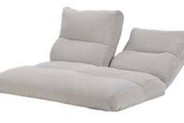 Sofa Relaxliege