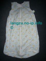 Kinder-Schlafsack Babynest von Odenwälder 70cm
