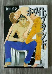 Manga White Grand Japanisch