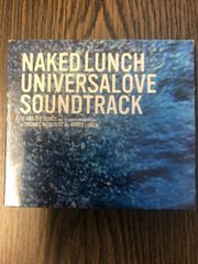 CD Naked Lunch Universalove