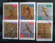 Polen 1964 Olymp Medaillen Polens