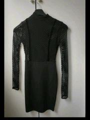 Kleid mit Netzstoff