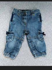 Verkaufe eine gebrauchte Jeanshose von