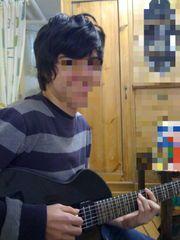 Gitarre lernen ab