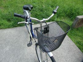 Damen Marken Fahrrad BBF 28: Kleinanzeigen aus München Bogenhausen - Rubrik Damen-Fahrräder
