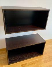 IKEA Effektiv Wandregal 2 x