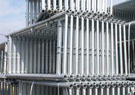 Sonstiges Material für den Hausbau - NEUES Gerüst 127qm Fassadengerüst 8