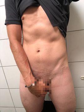 Er Sucht Sie Erotik in Hamburg - 849 Anzeigen