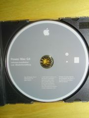 Power Mac G4 Software Installation