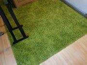Teppich 230 x 160cm