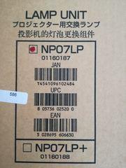 Nec NP07LP Original Ersatzlampe versiegelte