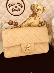Chanel Mini Rectangular Beige Nude