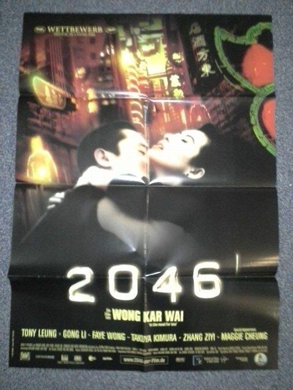 Arthouse Kino Plakat 2046 China
