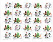 Briefmarken Fröhliche Weihnachten Die Kinder