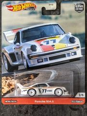Hot Wheels Premium Car-Culture Porsche