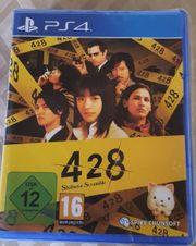 PS4 Shibuya Scramble
