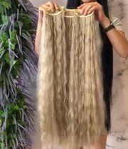 clip extension 3-teilig super Haare
