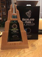 Limited Highland Park Ice Edition -
