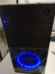 Einsteiger Gaming PC
