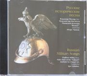 Russian Military Songs-Igor Ushakov CD