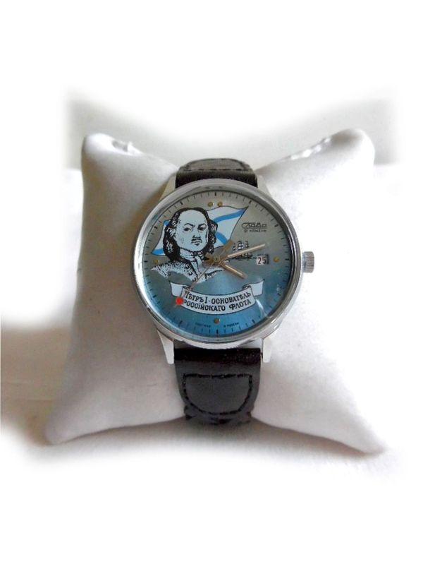 Slava Armbanduhr mit Peter dem