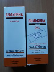Sulsena Shampoo und Paste 2