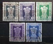 Indien 1957 Service Postage India