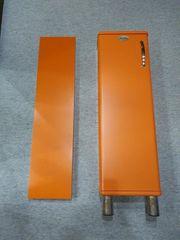 Malibu CD Schrank orange von