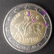2 Euro Münze Griechenland mit